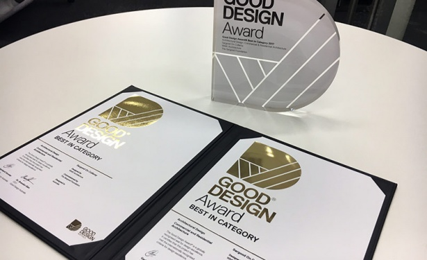 WMK wins 2017 Good Design Award